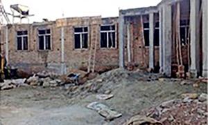 The school building, still under construction. (photo courtesy of Mobin Karimi, MD, PhD)